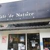 #奈良行き Cafe de Natureさんへの画像