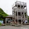 室戸岬灯台と最御崎寺に行くの画像