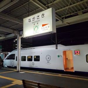 長崎に行った話の画像