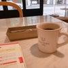 表参道のおしゃれカフェでモーニング朝活の画像