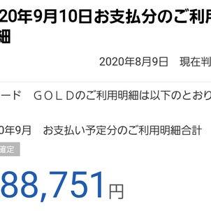 24万円以内で!の画像