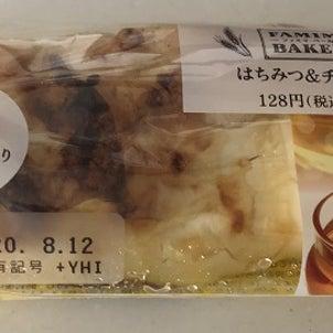 はちみつ&チーズパン(ファミリーマート)の画像