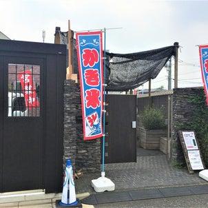 【東所沢】涼を求めて カキ氷専門店『SANGO(サンゴ)』の画像