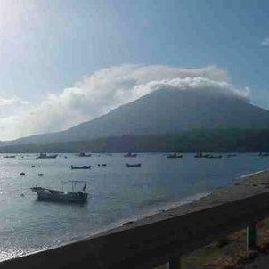 """""""今日、8月10日は、「山の日」〜豊かな表情を見せる、身近な活火山*桜島づくしをどうぞ♪""""の画像"""