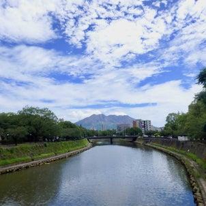 甲突川にかかる南洲橋からの桜島*2020年8月11日午前の画像