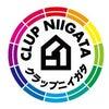 今月始動!『CLUP新潟』のLINEがスタートします(^^)の画像