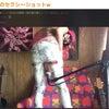 """""""第11回AKIRAサロン配信 レポ 〜自分の喜びと他者の喜びの接点の見つけ方〜の画像"""