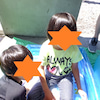 夏のお楽しみPART2の画像