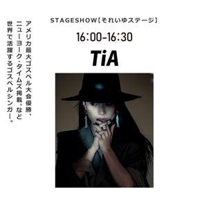 8月31日《としまえん最後の営業日》TiAライブ決定!!の画像