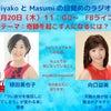 """""""奇跡を起こす人になるには?""""→8/20(木)11時~FBライブで!の画像"""