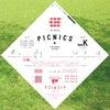 『picnics sapporo』出店日変更のお知らせの画像