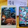 ブログに来て下さった方への 「今日から俺は!!」カードの画像