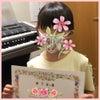 リズムのほん3・修了おめでとう 小学3年生Hさんの画像