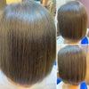 富士市美容室 女性スタッフのみヘアステージオーシャンの画像