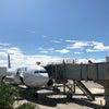 ●カウアイ島での「リゾートバブル計画」が一歩前進と 「旅行前テストプログラム」のさらなる延期の画像
