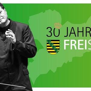 Stadionkonzert »30 Jahre Freistaat Sachsen«の画像