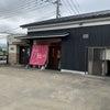 マッハくんと久留米キャンピングフェアの画像