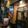 スペインバル Tiburon  【大阪・十三◆スペイン料理】の画像
