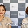 VOL.645 美容師・甲木さんへ独占インタビューしちゃいました!の画像