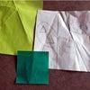 遊びではない『折り紙』取り組みの画像