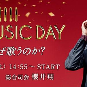 Perfume【THE MUSIC DAY】出演 !!!の画像