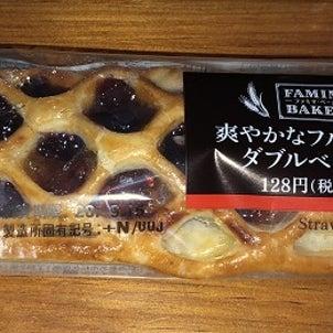 爽やかなフルーツ感!ダブルベリーパイ(ファミリーマート)の画像