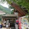 亀山家 ◆嵐山のお茶屋さん【京都嵐山】の画像
