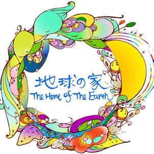 イベント情報・お知らせ 共育ステーション  地球の家 / 松戸まなビーバー/葛飾まなビーバー  の画像