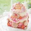 二十歳のスペシャルオーダーケーキ  江別市札幌市お菓子教室 エピファニーの画像
