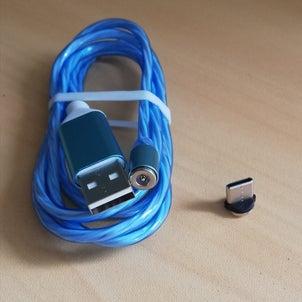 マグネット式USB充電ケーブルの画像