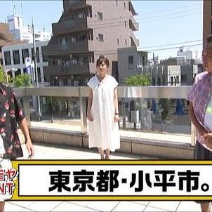 多摩地区情報『モヤモヤさまぁ~ず2』20200906~小平市~の画像