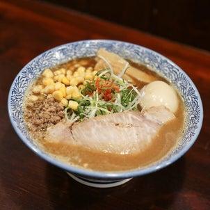 林製麺所のおうち麺(新商品情報)の画像