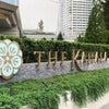 ●(追記しました)一足先にカハラホテル@横浜に潜入レポ します!!の画像