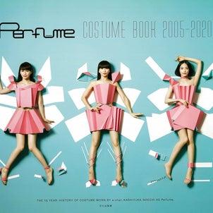 ついに【Perfume COSTUME BOOK】リリース決定!の画像