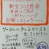 【保護猫譲渡会】9月19日(土)14時から16時まで【千葉県柏市】の画像