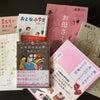 楽しくてあっという間に読んでしまう「益田ミリ」愛がとまらない〜の画像