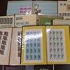 倉敷市で切手/金券/古銭/金貨/建退共証紙買取なら おたからや倉敷店へ! 記念切手を買取りましたの画像