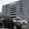 今日は浜松行って来ましたの画像