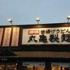 神戸牛づくし膳の画像