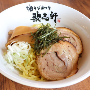 林製麺所のおうち麺(再入荷)の画像