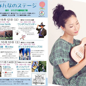 インストラクター加藤希 ライブ出演情報!の画像