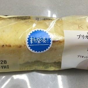 ブリオッシュのフレンチトースト(ファミリーマート)の画像