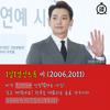 RAIN(ピ)歴代タイムズ紙選定影響力のある100人に選ばれた韓国人たち!の画像