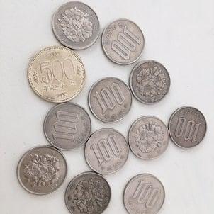 小銭貯金の画像