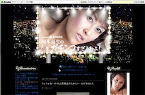 岡本夏生 具志堅用高を「愛くるしい世界チャンピオン」