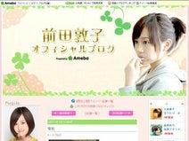 前田敦子のブログを大泉洋が更新し、事情を説明