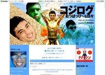 小島 東京マラソンで撮影試み女性負傷させた人に苦言