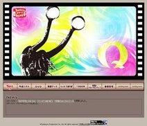 特撮ドラマ「ウルトラQ」が総天然色カラー版になってBlu-rayとDVDで発売