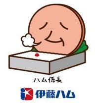 超ハム顔!? 伊藤ハム『Facebookページ』のハム係長が大人気!