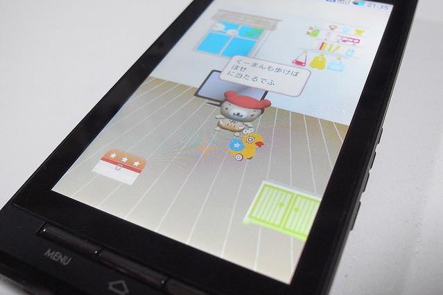 4e7da2250c ついにすまーとふぉんにもしんしゅつでふ♪東芝向け癒しアプリ「くーまんの部屋」【Androidアプリ】 - Ameba News [アメーバニュース]